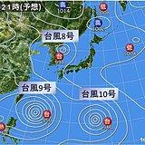 7日 天気急変と猛烈な暑さ トリプル台風北上中