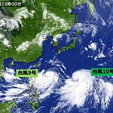 台風 12日間で5個発生