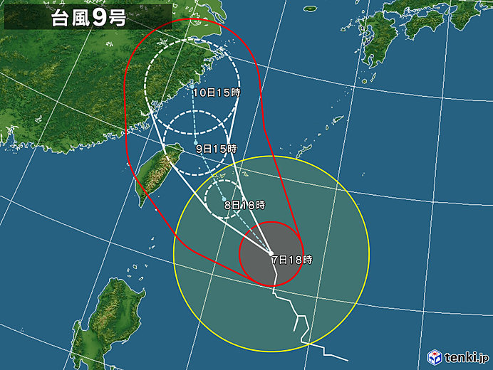 【沖縄】台風9号の影響 暴風や大雨に警戒