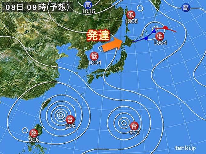【北海道】元台風8号接近 徐々に強まる雨や風に注意
