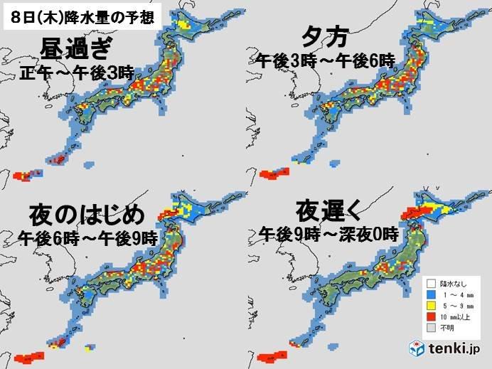 関東の山沿いで滝のような雨 東北や北海道では大雨の恐れ