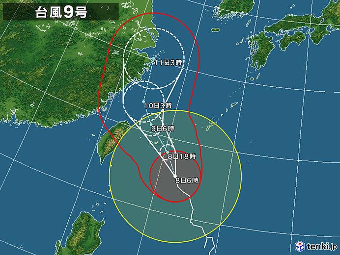 台風9号 先島諸島に接近へ