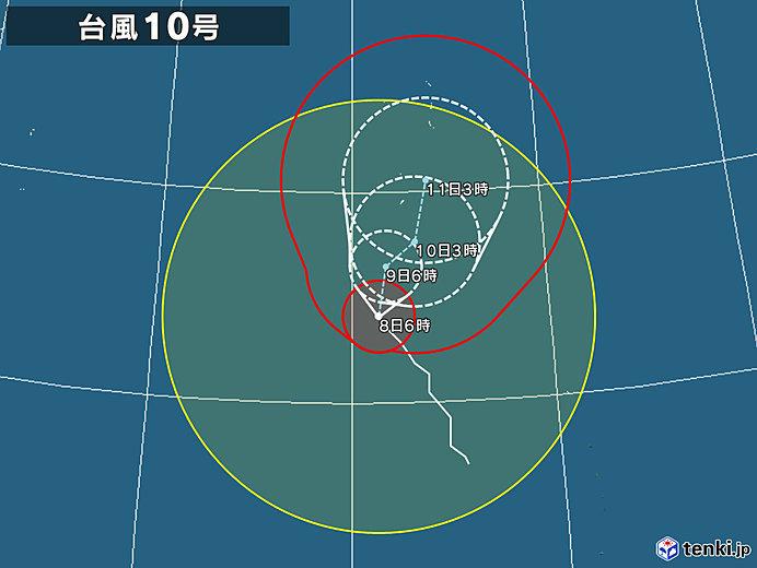 台風10号 小笠原近海をゆっくり北上