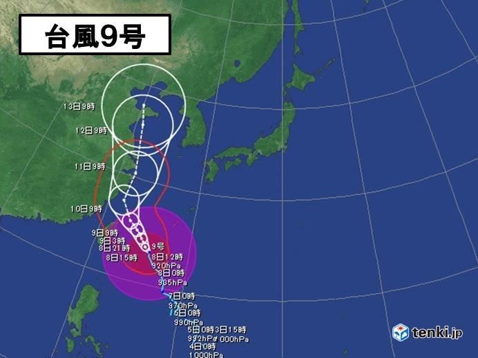 台風9号 先島諸島は暴風が長引く 沖縄本島地方も大雨の恐れ
