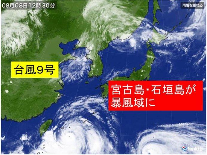 台風9号 宮古島と石垣島が暴風域に