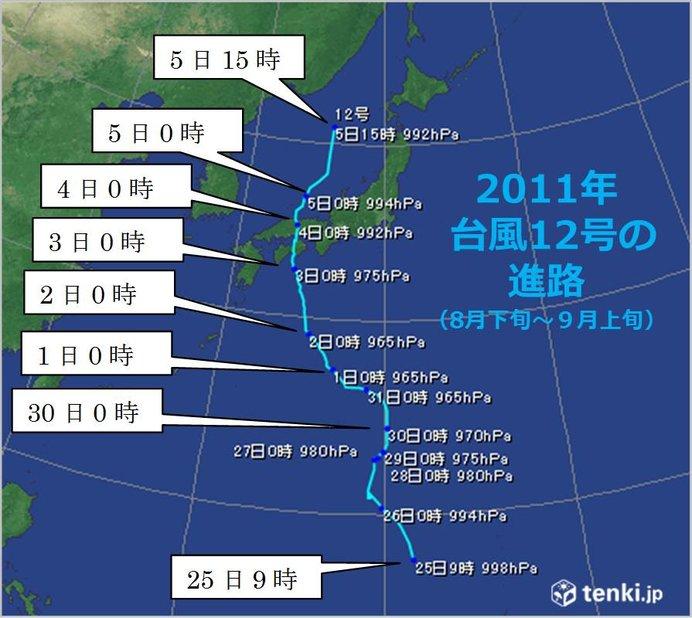 台風10号 どこに影響? 進路が定まらない理由_画像