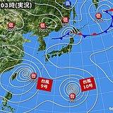 9日 台風9号で沖縄は荒天 北も大雨 猛暑にも注意