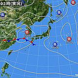 2日 大気の状態不安定 太平洋側は大雨も