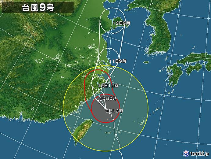 沖縄 台風9号遠ざかるも大雨・高波・高潮警戒