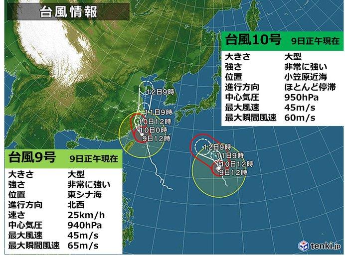 台風10号は西日本の南海上に近づく予報に
