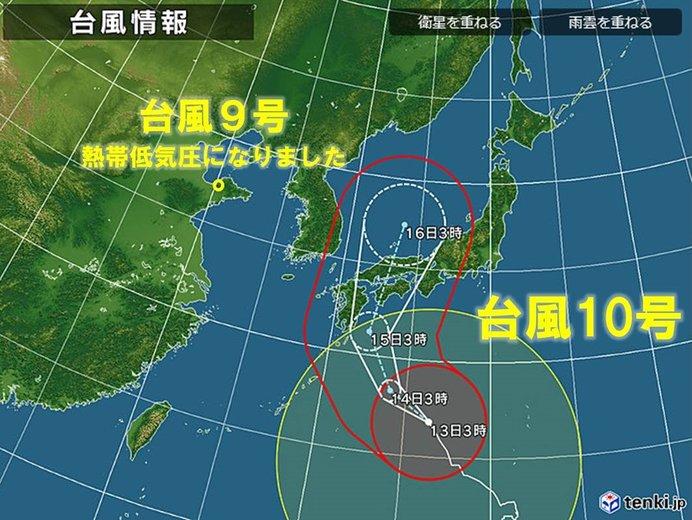 台風9号は熱帯低気圧に 10号は列島接近中(日直予報士 2019年08月13日 ...