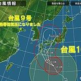 台風9号は熱帯低気圧に 10号は列島接近中