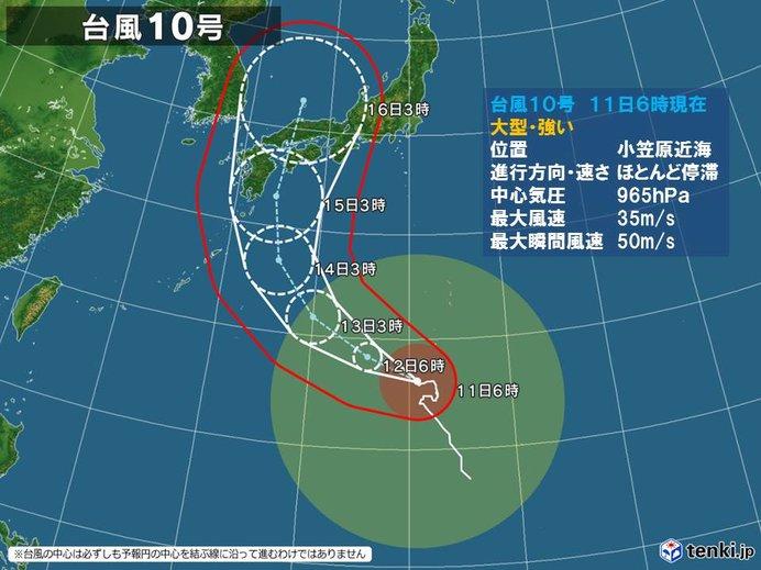台風10号 盆休後半に西日本上陸か Uターン直撃も(日直予報士 2019年08 ...