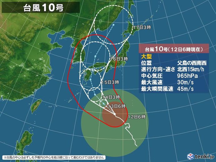 動き始めた台風10号 Uターン直撃 影響長期化も(日直予報士 2019年08月 ...