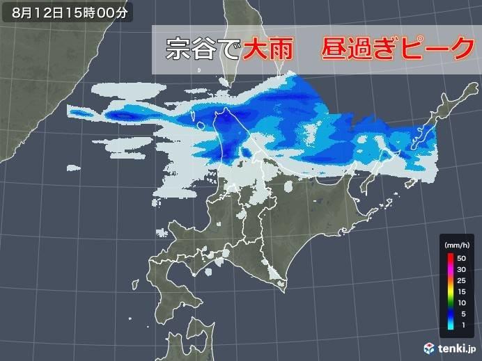 北海道 北は大雨の恐れ