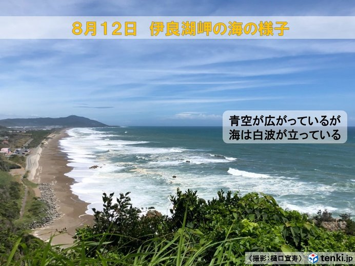 東海 海は一足先に大荒れに
