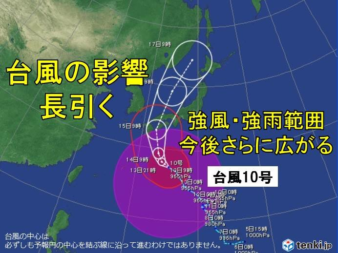 週間 台風10号 西日本上陸へ 影響長く北日本にも(日直予報士 2019年08 ...