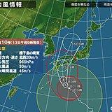 超大型台風 九州・四国が強風域に