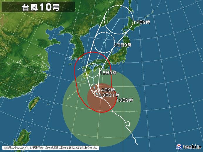 超大型の台風10号 早い段階から強風や高波に警戒(日直予報士 2019年08 ...