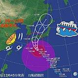 台風10号 北海道への影響は