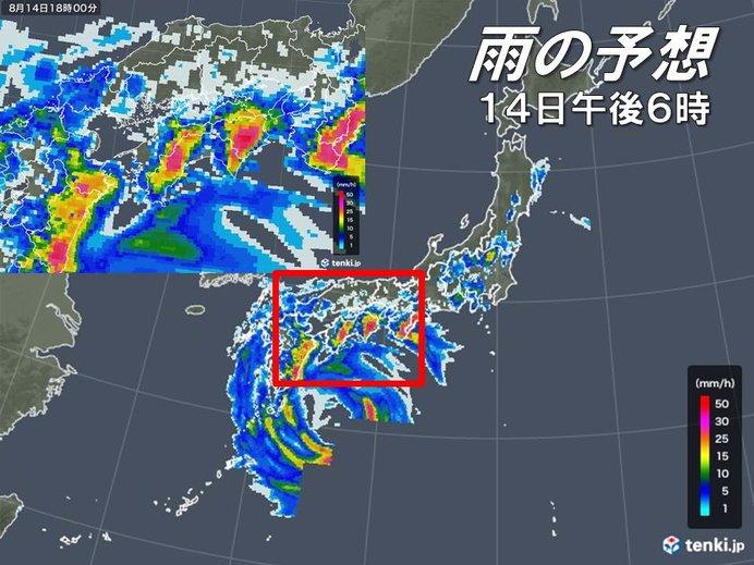 東・北日本も広い範囲ですっきりせず