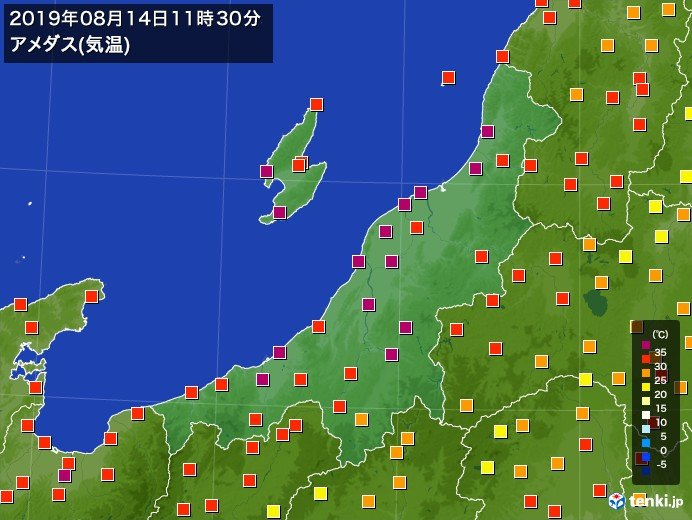 新潟県ではお昼前にすでに39度超え