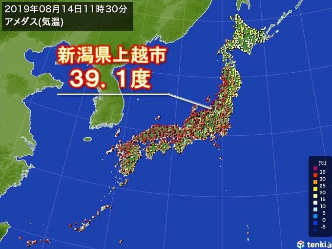台風の影響は気温にも すでに新潟県で39度超え