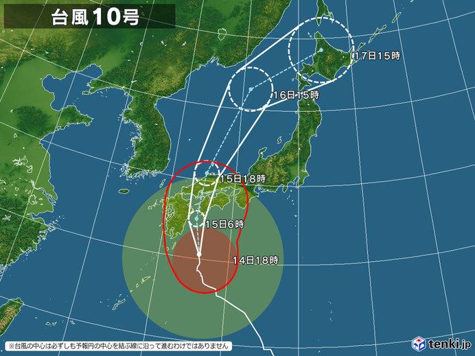 【台風の進路】あす15日 四国付近に上陸か