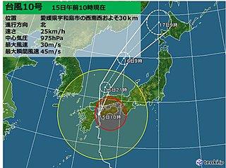九州 台風10号最接近 土砂災害・暴風に警戒