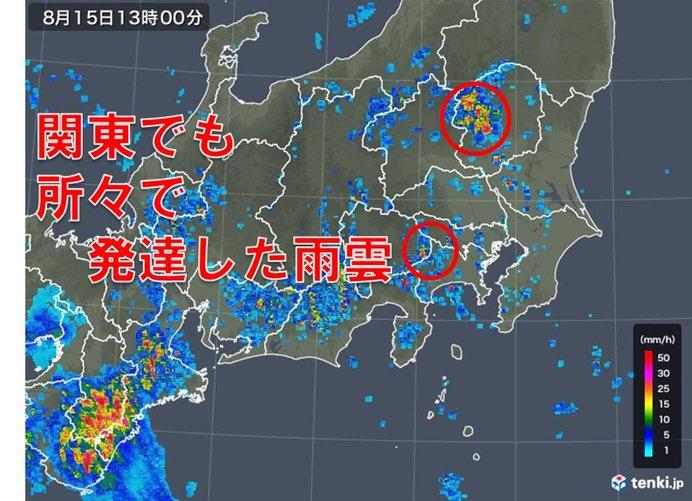 台風から遠い関東でも影響が 局地的に激しい雨