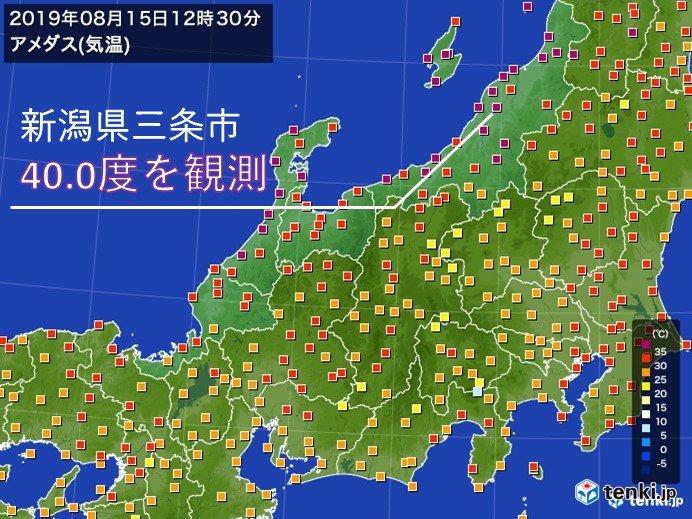新潟県では2日連続の40度以上 酷暑が続く