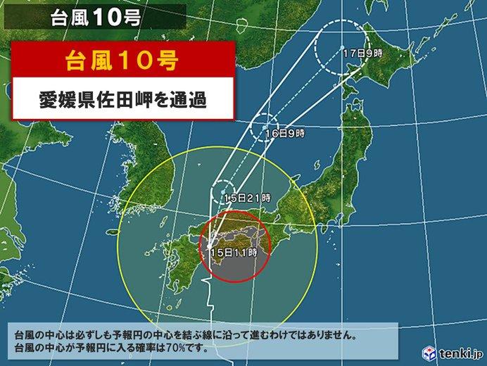 台風10号、近畿地方には15日夕方から夜に接近(日直予報士 2019年08月15 ...
