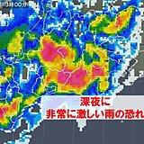 台風北上 夜~あす明け方 東海や関東も滝のような雨