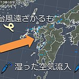 九州 週末は晴れてカラリとした暑さ