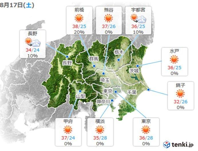関東 山越えの風で気温上昇 40度に迫る所も