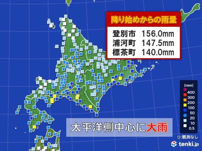 北海道は夏休み最後の週末 雨と暑さに注意