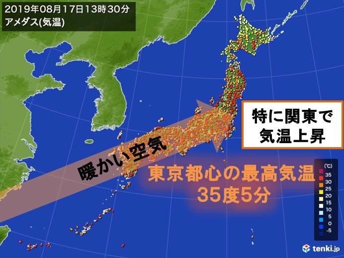 関東で気温35度以上続出 九州や沖縄より暑かった