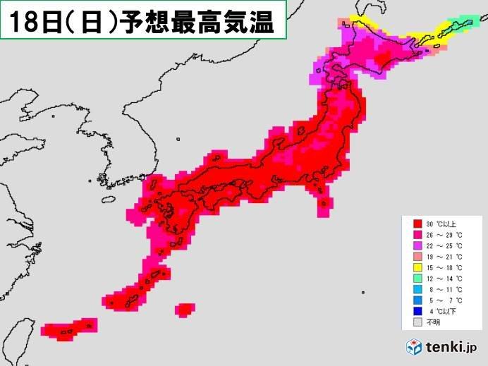 18日(日) 九州から東北で暑さ続く 熱中症に警戒