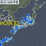 19日 帰宅時間には激しい雨や雷雨も 猛暑落ち着く