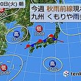 福岡県ダム貯水率は平年超に 九州の今後の雨は?