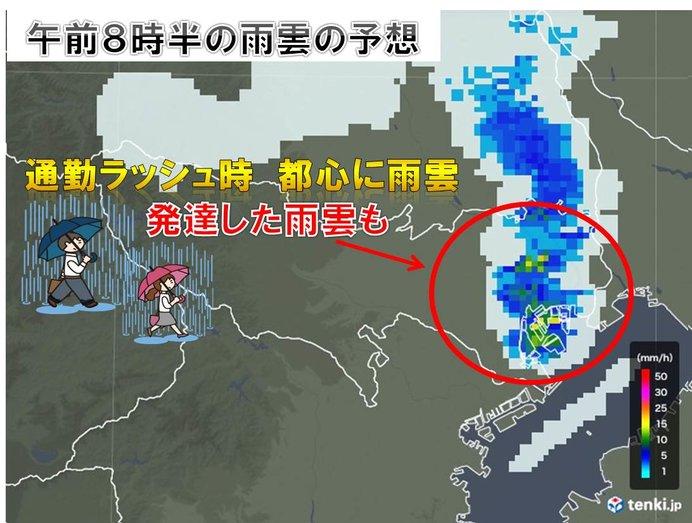 東京23区の全域に雷注意報 品川区や目黒区などに大雨注意報も