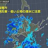 北海道 天気急変に注意 激しい雨も