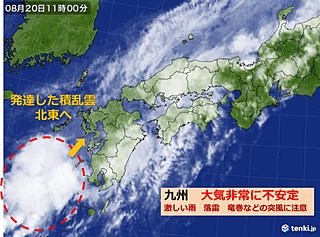 九州 20日大気不安定 激しい雨や落雷に注意
