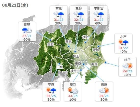 あすの最高気温 東京・甲府で34度