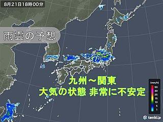 21日 所々で雨雲が発達 関東や北陸で激しい雨