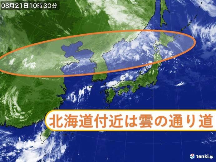北海道付近は雲の通り道