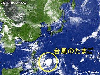 フィリピンの東に熱帯低気圧 今後「台風」に