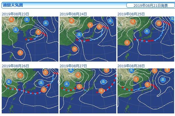 秋雨前線 24日(土)頃から南下
