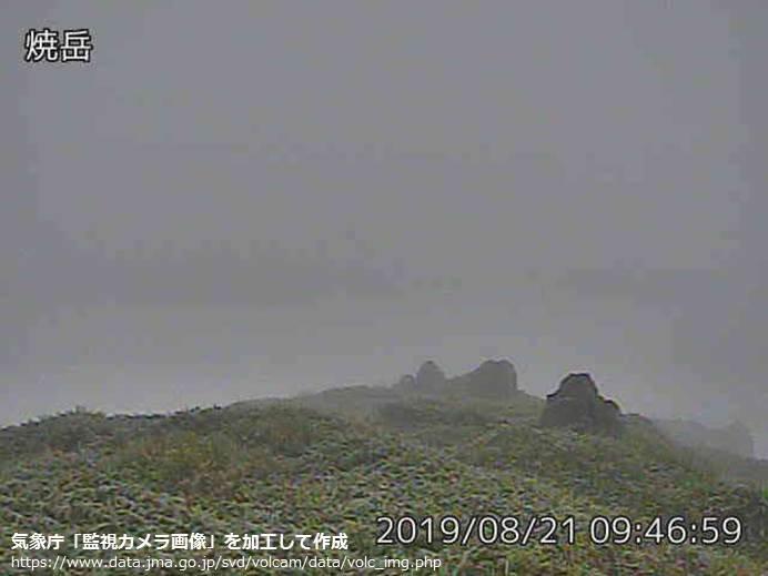焼岳で火山性地震発生