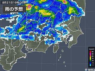 雨雲発達エリア拡大中 午後は関東も雷雨に注意